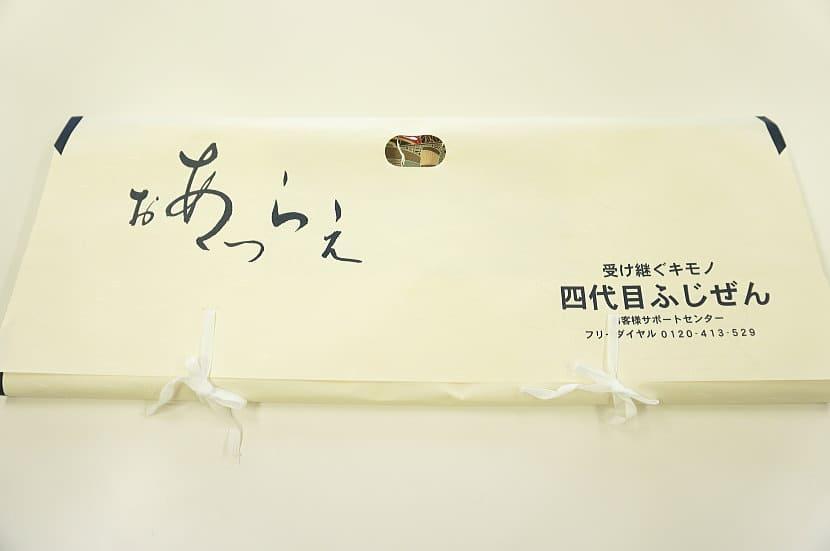 たとう紙(文庫紙
